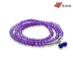 芭法娜 嘤嘤蜜语 天然紫水晶配银镶紫刚玉时尚樱桃手链