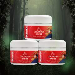 APANRUI活力舒缓霜50g*3瓶(温感型)肩颈关节酸痛缓解