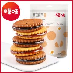 百草味-麦芽饼干110g*5包装