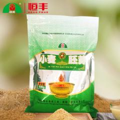 河套牌小麦胚芽500g袋装即食高纤维粗粮 粉早餐食用胚芽粉