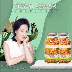 韩愢鲜花3D泡泡染植物染发2袋体验包
