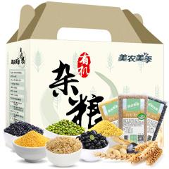 美农美季 东北有机杂粮礼盒6种 五谷杂粮(内置黑豆 绿豆 黑米 小米 玉米碴 糙米)2.34kg