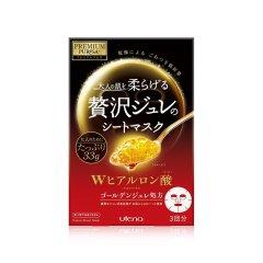【香港直邮】日本UTENA/佑天兰(紅色)黃金玻尿酸面膜 33g*3片