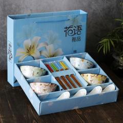 福辰 花语茉莉花日式礼品碗盘碟套装四碗四筷四勺
