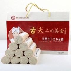 【舌尖中国美食】挂面哥 空心挂面礼盒装 200g*10把