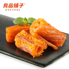 【良品铺子】哟哟鱿 鱿鱼片 93g