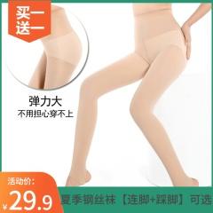 【买一送一】夏季钢丝袜防勾丝性感美腿一体显瘦女外穿肉色打底裤M3