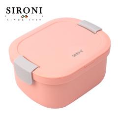 SIRONI-多功能沙拉碗保鲜盒可微波炉加热便当盒超大容量1720ml饭盒