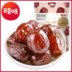 百草味(BE&CHEERY) 【阿胶蜜枣228g*5包装】红枣蜜饯枣子无核干零食