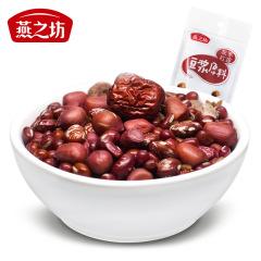 燕之坊 灰枣红莲豆浆原料