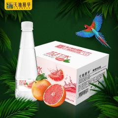 天地精华西柚味苏打水410ml*15瓶饮料批发整箱无糖无汽弱碱性水