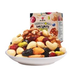 山里仁 每日坚果7袋/盒 开心果 腰果零食儿童零食175g