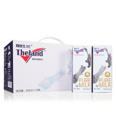 新西兰进口牛奶纽仕兰3.8g纯牛奶250ml*10盒装