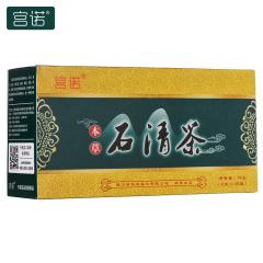 宫诺 石清茶 2g*30袋/盒