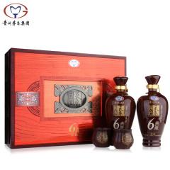 贵州茅台集团国色天香6典藏陈酿 52度浓香型白酒礼盒 送礼白酒500ml*2