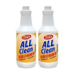 台湾多益得厨房重油污浓缩酵素洗洁精2瓶装