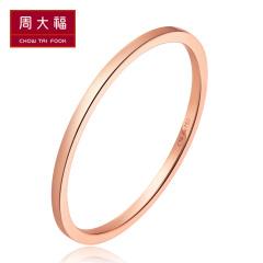 周大福精致女神系列18K金戒指E121618 13号