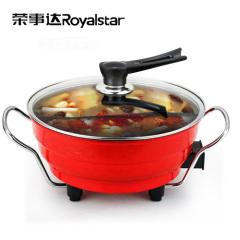 荣事达(Royalstar)韩式电火锅HG1611L大容量 鸳鸯锅 全身可水洗