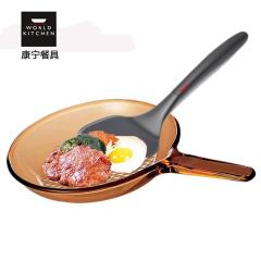 康宁(VISIONS)晶彩透明煎锅+硅胶铲VSS9+1083649/CN