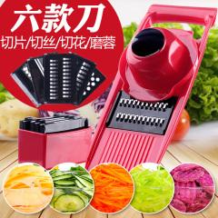 多功能切菜器刨丝器厨房用品神器擦丝器切片器家用削土豆丝切丝器