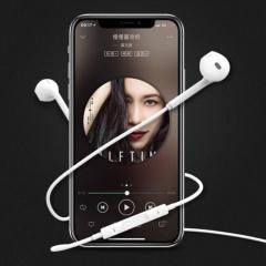 便携3.5mm线控耳机(iPhone线控可用)