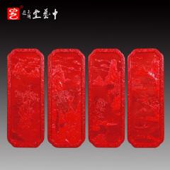 中艺堂收藏品杨之新雕漆山水四条屏