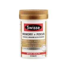 【香港直邮】Swisse 增强记忆力片和提高集中力片 50片