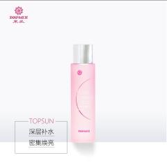 东盛玫瑰莹润精华水 补水保湿   提亮肤色 舒缓滋养 国货新品 120ml