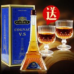 高帝埃菲尔铁塔干邑白兰地 法国原瓶进口洋酒 40度蒸镏酒