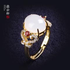 鼎云轩珠宝 和田白玉羊脂玉镶嵌戒指
