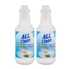 台湾多益得排水管除臭保养剂2瓶装