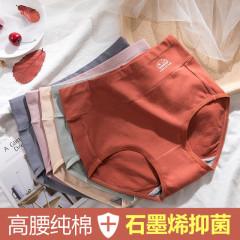【4条装】新款内裤女纯棉抗菌高腰收腹大码女士石墨烯中腰三角裤提臀全棉