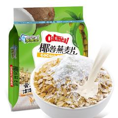 椰蓉燕麦片420g香蕉牛奶紫薯复合燕麦片冲调饮品袋装12小包