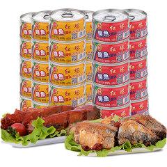 红塔鲱鱼罐头超值组30罐装  货号118127