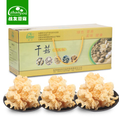 战友蘑菇 天然银耳大礼包 100gX6袋 礼品团购6包装
