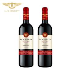 宾利爵卡红爵干红葡萄酒法国原瓶进口双支礼盒装