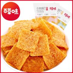 百草味【小米锅巴80g*4包】 烧烤味/麻辣味