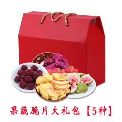 边走边淘美味水果脆片礼盒(5种) 包邮
