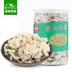 战友蘑菇 黄山贡菊 安徽特产 80g*2罐 包邮 安徽特产