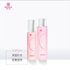 东盛玫瑰系列保湿护肤套装 面部补水收毛孔 提亮肤色国货新品