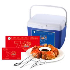 蟹东家 2698型大闸蟹礼品卡 5对10只公母对半