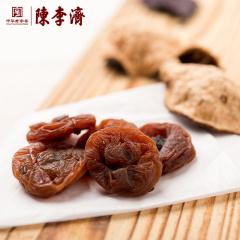 陈李济陈皮紫苏梅 道地青梅 新鲜紫苏 道地陈皮 酸甜适度自然美味