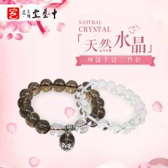 中艺堂石榴石天然水晶套装手链女项链创意生日送女友 饰品礼物