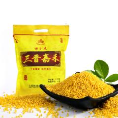 三晋嘉禾 山西特产 黄小米 2.5kg