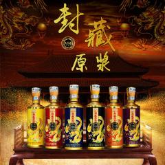 贵州茅台封藏原浆酒V80浓香型白酒52度 500ml*6瓶整箱高度白酒