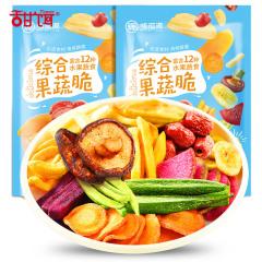 味滋源_12种果蔬脆100g/袋蔬菜水果干紫薯秋葵香菇休闲零食好吃不怕胖的馋嘴小零食