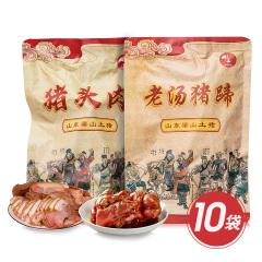 梁山土猪猪头肉猪蹄超值组