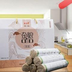 瑞雪荞 陕西杂粮挂面礼盒 260g*12把(苦荞挂面6把+荞麦挂面6把)