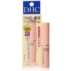 【香港直邮】日本DHC保湿滋润无色天然橄榄润唇膏1.5g