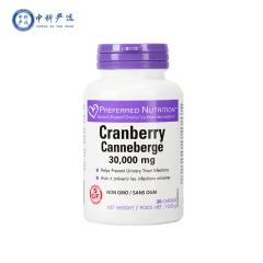 加拿大原装进口PN蔓越莓精华 护胃品 限时特价 买一送二 临期